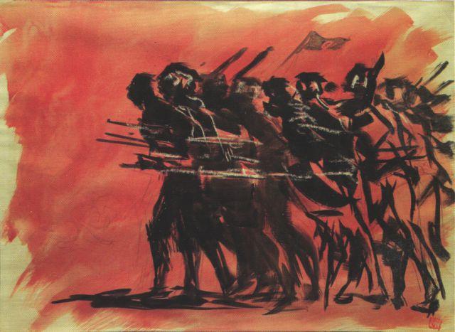 ZainulAbedin1971